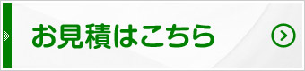 bnr_mitsumori_half
